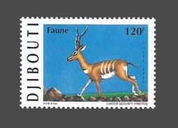 DJIBOUTI FAUNA FAUNE GAZELLE GAZELLES YT 742 B 742B Michel Mi 675 1999 MNH ** RARE - Sellos