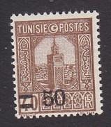 Tunisia, Scott #121, Mint Hinged, Grand Mosque Surcharged, Issued 1930 - Unused Stamps