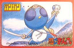 Télécarte Japon / 110-197170 - MANGA By MIKIO IGARASHI - ANIME Japan Phonecard - BD COMICS Telefonkarte - Gangan 8072 - BD