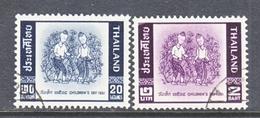 THAILAND  363-4   (o)   CHILDRENS  DAY - Thailand