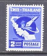 THAILAND  368   *    INTL.  LETTER  WEEK - Thailand