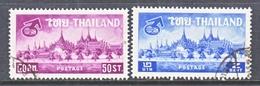 THAILAND  381-2   (o)   WORLD  EXPO.  SEATTLE  62 - Thailand