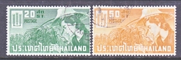 THAILAND  392-3    (o)   F.A.O.   RICE  HARVEST - Thailand
