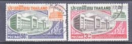 THAILAND  395-6   (o)   POST  OFFICE - Thailand