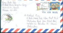D227- Post From Korea To Pakistan. Book. Bird. Bus. - Korea, South