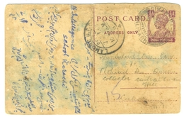 D264- British India King George VI Postal Used Post Card. Post To Pakistan. - India