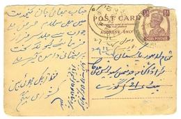 D266- British India King George VI Postal Used Post Card. Post To Pakistan. - India