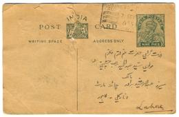 D270- British India King George V Postal Used Post Card. Post To Pakistan. - India