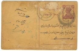 D272- British India King George VI Postal Used Post Card. Post To Pakistan. - India