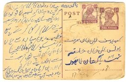 D274- British India King George VI Postal Used Post Card. Post To Pakistan. - India