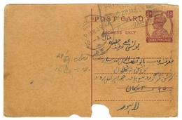 D275- British India King George VI Postal Used Post Card. Post To Pakistan. - India