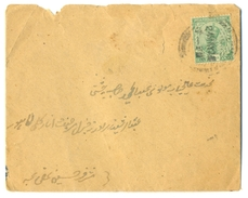 D276- British India King George V Postal Used Cover. Post To Pakistan. - India