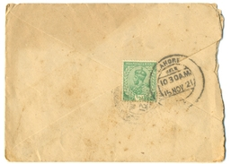 D277- British India King George V Postal Used Cover. Post To Pakistan. - India