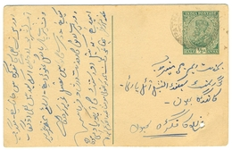 D294- British India King George V Postal Used Cover. Post To Pakistan. - India