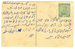 D295- British India King George V Postal Used Cover. Post To Pakistan. - India