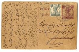D297- British India King George VI Postal Used Cover. Post To Pakistan. - India