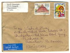 D298-  Sri Lanka Postal Used Cover, Send To Pakistan. - Sri Lanka (Ceylon) (1948-...)