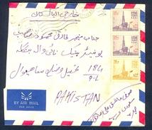 D299- Saudi Arabia Postal Used Cover, Send To Pakistan. - Saudi Arabia