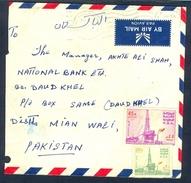D300- Saudi Arabia Postal Used Cover, Send To Pakistan. - Saudi Arabia