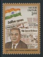 India Indien 2000 Mi 1776 ** Radha Gobinda Baruah (1900-1975) Social Reformer, Journalist, Newspaper Publisher / Zeitung - India
