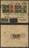 Ceylon  1932  First Flight Cover To Bagdad Iraq Via Karachi India   #  95575   Inde - India (...-1947)