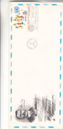 Nations Unies - Lettre Avion De 1973 - Entier Postal - Oblit New York - Louis Blériot - Lettres & Documents