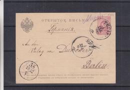 Russie - Lettonie - Carte Postale De 1885 - Entier Postal - Oblit Riga - Exp Vers Berlin - Valeur 15 € En ....2005 - 1857-1916 Imperium