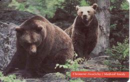 Slovakia, Chip Phonecard 7/1996, Tirage 50 000, Porter, Bear, - Slovaquie