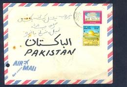 D301- Iraq Postal Used Cover, Send To Pakistan. Al-Qudas. Mosque. - Iraq