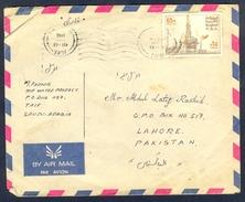 D302- Saudi Arabia Postal Used Cover, Send To Pakistan. - Saudi Arabia