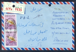 D303- Oman Postal Used Cover, Send To Pakistan. Birds. - Oman