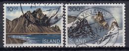 ISLANDIA 1991 Nº 693/94 USADO - Gebraucht