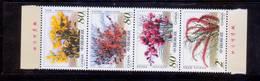 China 2002-14 Plants In Desert Stamps Imprint - 1949 - ... Volksrepublik