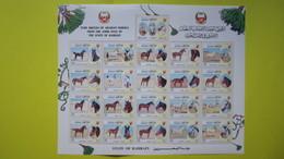 Feuille Complète Du Bahrain Neuf** Pure Sang Arabe  - Pure Breeds Of Arabian Horses  (à Voir) TBE - Bahreïn (1965-...)