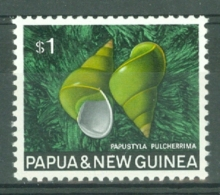 Papua New Guinea: 1968/69   Sea Shells    SG150    $1     MNH - Papua New Guinea