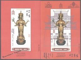Mongolia - Mogolie 1999 Yvert BF 257-58, Gold Statue Of Bouddha Migjed Janraisig At Ulan Bator - Miniature Sheet - MNH - Mongolia