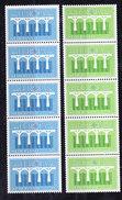 Europa Cept 1984 Netherlands Coil Stamps 2v  Strip Of 5 (1 Value With Number On Backside)  ** Mnh (36182) - Europa-CEPT