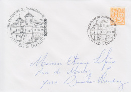 Enveloppe (1985-10-12, 7071 Bois -du-Luc) LH - Portes à Guillotines Du Charbonnage - EL - Poststempels/ Marcofilie