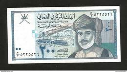OMAN - CENTRAL BANK Of OMAN - 200 BAISA (1995) - Oman