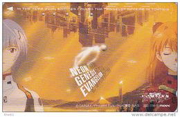 Télécarte Japon / 110-016 - MANGA - EVANGELION - ANIME Japan Phonecard - BD COMICS  Telefonkarte - 8081 - Comics