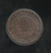 1 Kopeck Russie / Russia 1874 - Russia