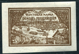 Russia 1921 Mi 165 MNH Double - Used Stamps