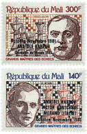 Ref. 30525 * NEW *  - MALI . 1981. WORLD CHESS CHAMPIONSHIP. CAMPEONATO DEL MUNDO DE AJEDREZ - Mali (1959-...)