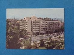 Cartolina - Post Card - MACEDONIA SKOPJE - Macedonia