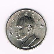 )  TAIWAN - CHINA  REPUBLIC  5  YUAN 1974 ( 63) CHIANG KAI-SHEK - Chine