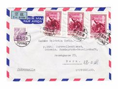 China 1955 Luftposbrief Mit Bunte Frankatur In Die Schweiz - 1949 - ... République Populaire