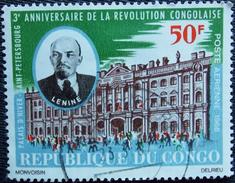 CONGO PA 42 - 43 (o) RECTO VERSO - Congo - Brazzaville