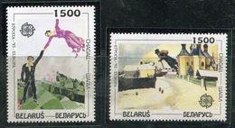 Belarus - Bielorussie ** N° 56/57 - Oeuvres De Chagall - Europa - Belarus