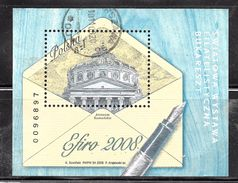 Poland 2008 SC# 3899 - Used Stamps