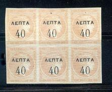 1900 Greece Large Hermes Heads Overprinted MINT Block Of 6 - 40 Lepta On 2 Lepta - Unused Stamps